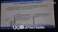 刘锋老师手机维修培训 苹果6开机漏电,照相,感应,闪光灯