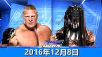 WWE2016年12月8日2K布洛克莱斯纳vs恶魔王子芬巴洛尔