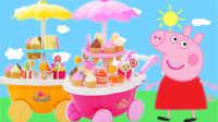 小猪佩奇的冰淇淋糖果售卖车