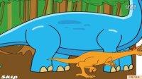 亲子早教动画片 恐龙三兄弟 恐龙世界 恐龙总动员