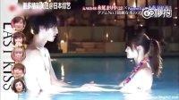日本综艺节目教你怎样和女生接吻~
