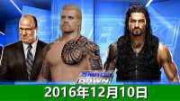 WWE史上激烈的反击战!战神厮杀罗曼雷恩斯、难