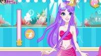美人鱼系列游戏之美人鱼的美发沙龙小主公解说