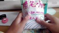 视频介绍开封蜡笔小新之益生菌风味发像更新之后