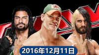 【直播回放】WWE2016年12月11日中文解说实况