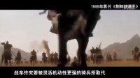 视频剪辑展现中国古代是如何打仗的