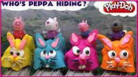 欢乐数兔子 托马斯和小猪佩奇的快乐小游戏 儿童动画片#车车王国#