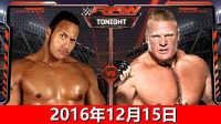 【中文实况】WWE2016年12月15日洛克巨石强森vs布洛