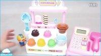 北美玩具 迪斯尼玩具 收银机冰淇淋店市场玩具惊喜鸡蛋玩Doh玩具 【 俊和他的玩具们 】
