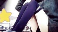 丝袜美腿美女自拍福利合集