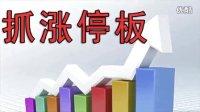 每天学炒股 如何买在短线起跑点 趋势理论 股票