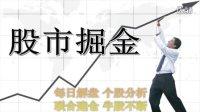 最简单的炒股方法 KDJ技术指标讲解股票入门术语