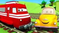 拖车汤姆 第18集 修复火车特洛伊