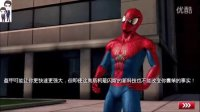 超凡蜘蛛侠2第34期:第八章★大战犀牛人★手机游戏
