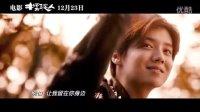 鹿晗-电影《摆渡人》初见版主题曲《让我留在你身边》