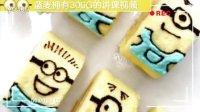 戚风彩绘蛋糕卷制作  蓝麦技术