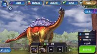 侏罗纪世界游戏第261期 蜀龙 开始知识介绍了 巨兽之战★我的恐龙游戏