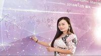 《企业蓝海智慧》之韶关企业家峰会