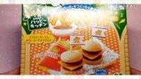 【丸子酱の日本食玩系列】迷你汉堡薯条套餐01