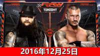 WWE2016年12月25日布雷怀特vs兰迪奥顿-佰威中文解说