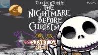 【蓝月解说】圣诞惊魂夜【那些年一起玩过的GBA游戏】