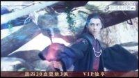 《青云志2》电视剧全集12集预告片