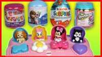 迪士尼米奇妙妙屋玩具 冰雪奇缘小马宝莉shopkins奇趣蛋