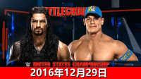 【中文解说】WWE2016年12月29日决战之地大赛!无规