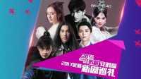 優酷劇集年終策劃安利篇:2017新劇巡禮