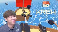 Krew.io丨中小学生大作战