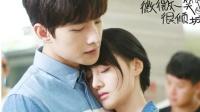 电视剧《微微一笑很倾城》第二部 杨洋郑爽甜蜜吻戏。