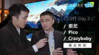 索尼 推OLED旗舰电视  音频 / VR 领域新品频发