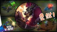 [中国游戏报道0112]英雄联盟狼人沃里克重做 吴彦祖加盟《古墓丽影》电影