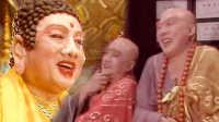 蜗牛看西游 074、西游记中如来佛祖的大徒弟是谁?