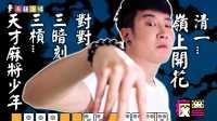 【疯狂粤语】不会打麻将怎么算中国人?