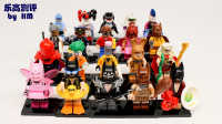 乐高71017蝙蝠侠大bwin登陆人仔抽抽乐20款完整全套拆袋测评 [中文原创] Lego Minifigures The Lego Batman Movie Full