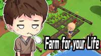 【小枫的沙盒生存】烤玉米弹弓,真·植物大战僵尸了啊! | 农场生活#4