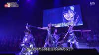 第6回 AKB48G 歌合战 in TOKYO DOME CITY HALL「AKB48&SKE48&NMB48&HKT48&NGT48」 -17.01.14-