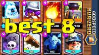 ★皇室战争★比赛中最可能出现的8张牌 #G472★Clash Royale★酷爱娱乐解说
