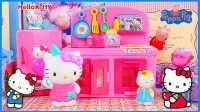 凯蒂猫hello kitty玩具屋扮家家;小猪佩奇要来偷蛋糕吃啦!熊出没火影忍者 #欢乐迪士尼#