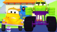 拖车汤姆的油漆店 第8集 绿巨人马力