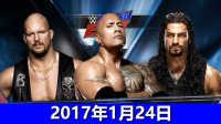 【中文解说】WWE2017年1月24日三重威胁赛!罗曼雷