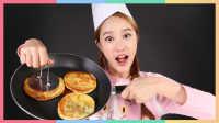 凯利的榛子巧克力酱糖饼制作游戏 | 凯利和玩具朋友们 CarrieAndToys