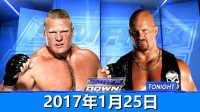 【中文解说】WWE2017年1月25日任意地点压制赛:奥