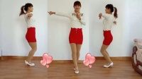 点击观看《燕子广场舞 魅力恰恰 青春活力DJ舞曲 含正背面示范 32步恰恰舞蹈》