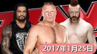 【直播回放】WWE2017年1月25日狂野角斗士之WWE美国