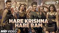 "[OST] Commando 2- video song ""Hare Krishna Hare Ram""2017 Hindi Movie_HD"