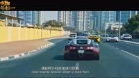 成龙《功夫瑜伽》迪拜飙车片段 豪华跑车齐不输速度激情