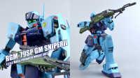 【评头论足】蓝色精英!万代 MG 狙击型吉姆2 高达模型