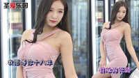十八年 车模DJ舞曲 安东阳 网络流行歌曲 2017车展清纯养眼美女 DJ版1080p